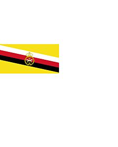 Flag: Naval Ensign of Brunei