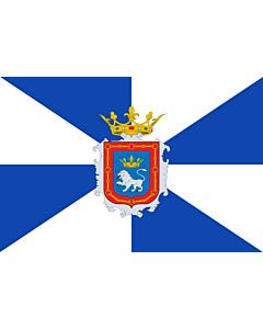 Flag: Pamplona  antigua 3   Ciudad de Pamplona  Navarra-España  hasta 1923