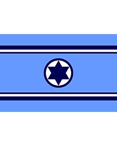 Flag: Israeli Air Force