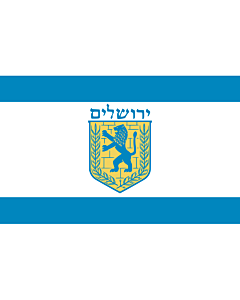 Flag: Israeli municipality of Jerusalem