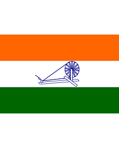 Flag: 1931 Flag of India   Adopted by the Indian National Congress in 1931. First hoisted on 1931-10-31