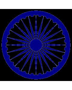 Flag: Ashoka Chakra
