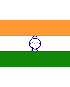 Flag: NCP