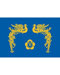 Flag: The Presidential Standard of the Republic of Korea