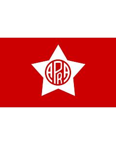 Flag: American Popular Revolutionary Alliance - Peruvian Aprista Party